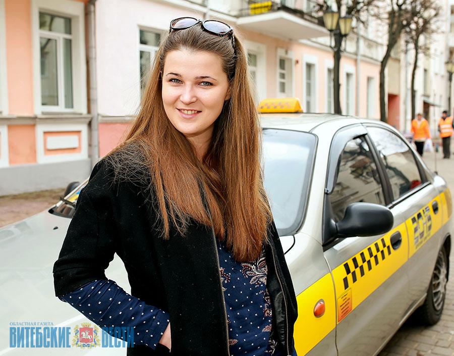 Работа в витебске для девушки витебска пожелание девушке хорошего дня на работе