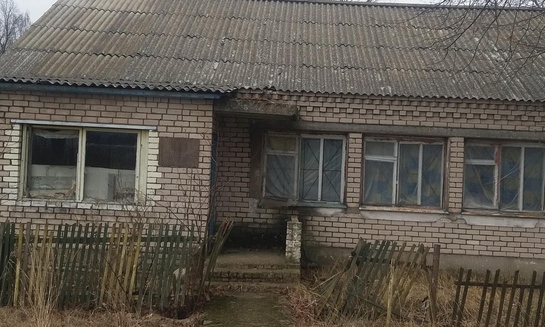 Газозаправочная станция Витебскоблгаза в Верхнедвинске продана на аукционе за за 50300 рублей