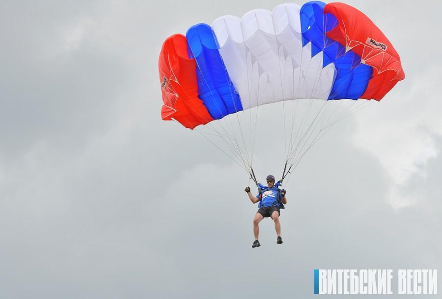 XXIХ открытый Чемпионат Республики Беларусь по классическому парашютизму