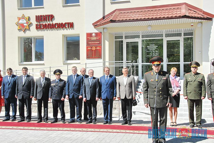Второй в республике Центр безопасности открылся в Витебске (+ФОТО), фото-1