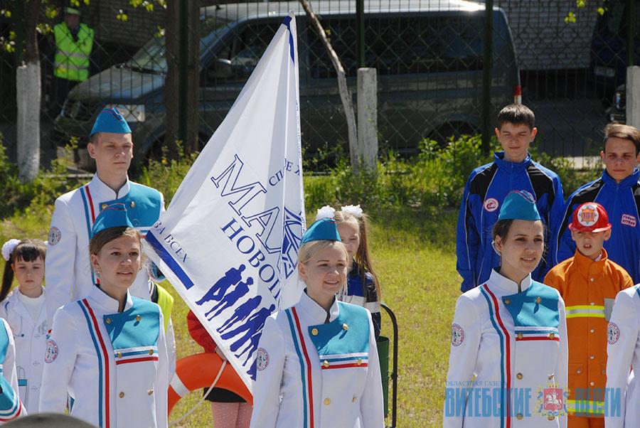 Второй в республике Центр безопасности открылся в Витебске (+ФОТО), фото-4