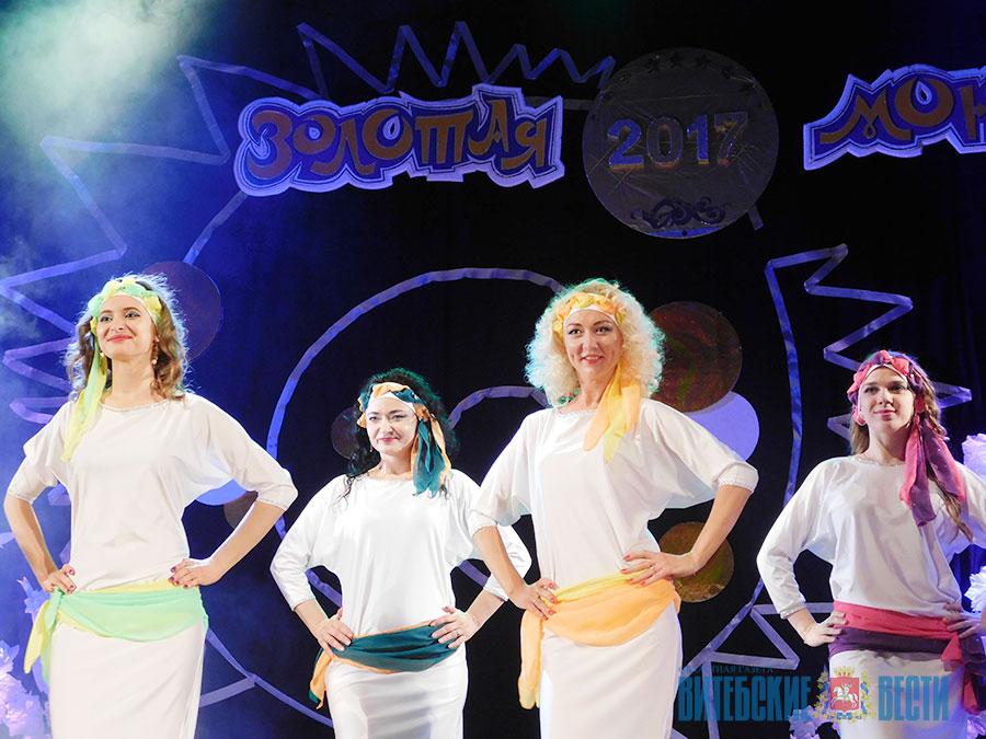 Как в Новополоцке прошел конкурс восточного танца «Золотая мониста-2017»? ФОТО, фото-4