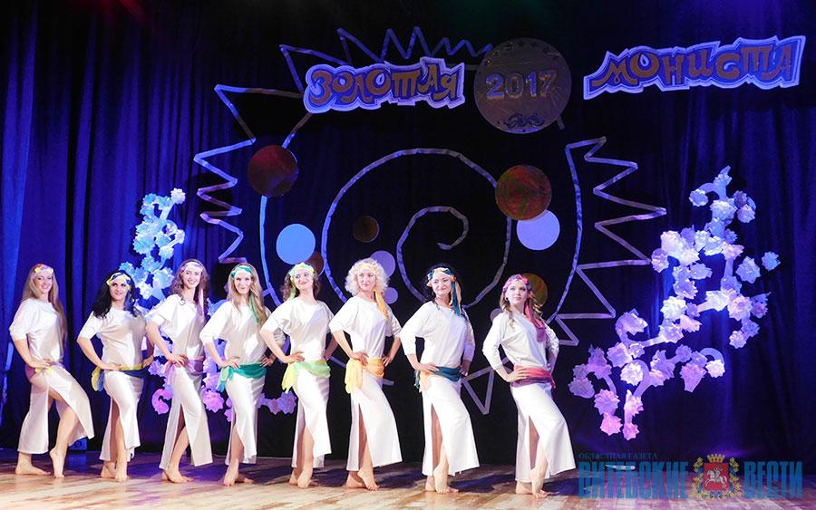 Как в Новополоцке прошел конкурс восточного танца «Золотая мониста-2017»? ФОТО, фото-3