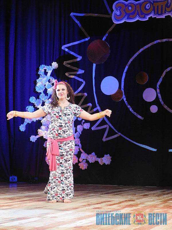 Как в Новополоцке прошел конкурс восточного танца «Золотая мониста-2017»? ФОТО, фото-9