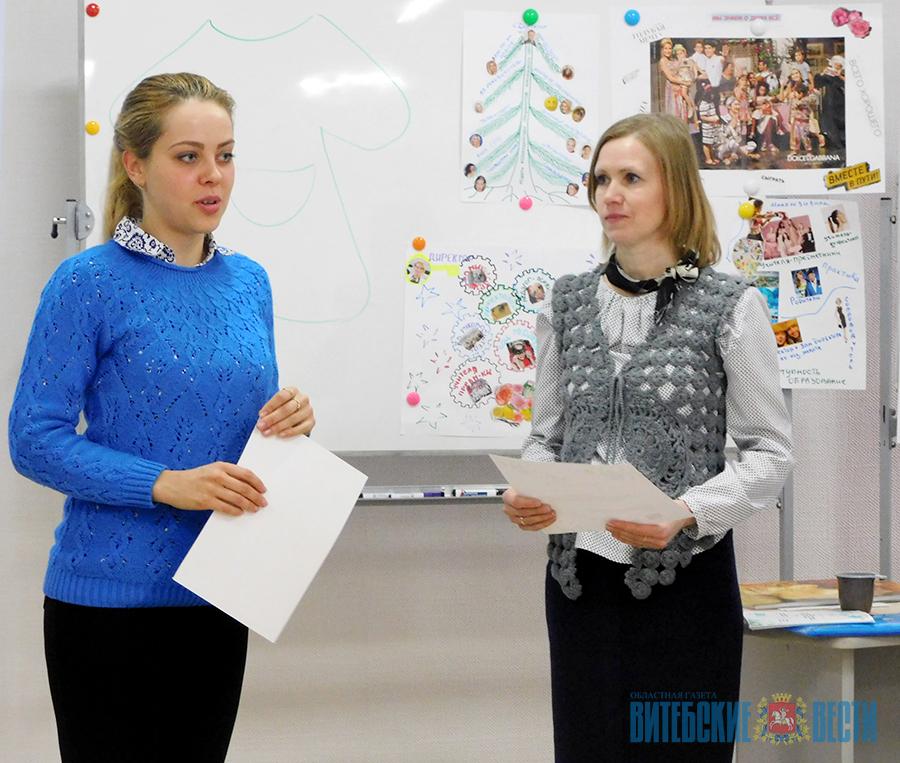 20 педагогов получили сертификаты по продвижению принципов инклюзивного образования в Новополоцке, фото-1