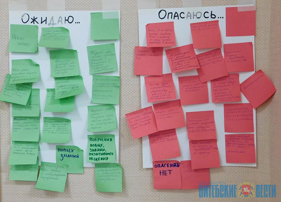 20 педагогов получили сертификаты по продвижению принципов инклюзивного образования в Новополоцке, фото-2