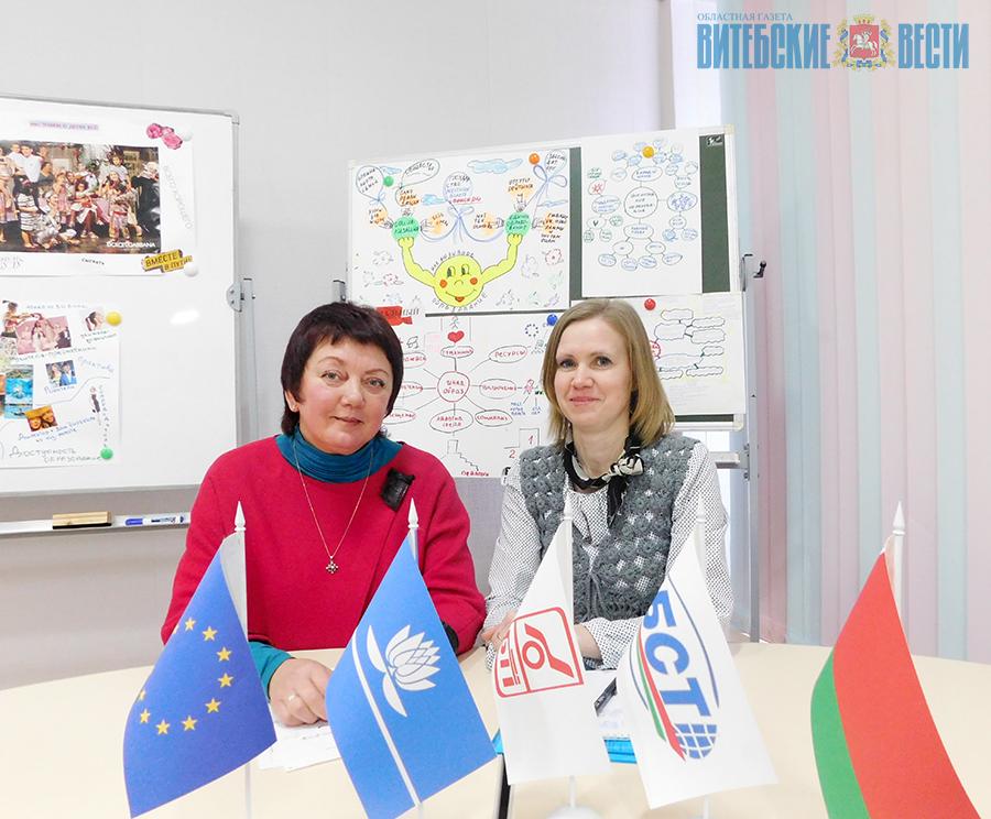 20 педагогов получили сертификаты по продвижению принципов инклюзивного образования в Новополоцке, фото-3