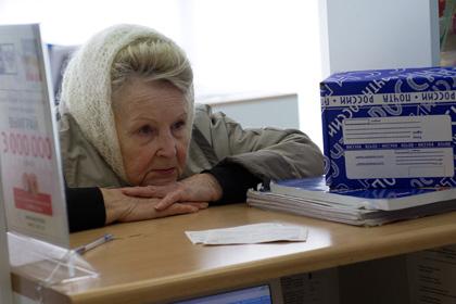 Судебная практика по пенсиям муниципальной службы