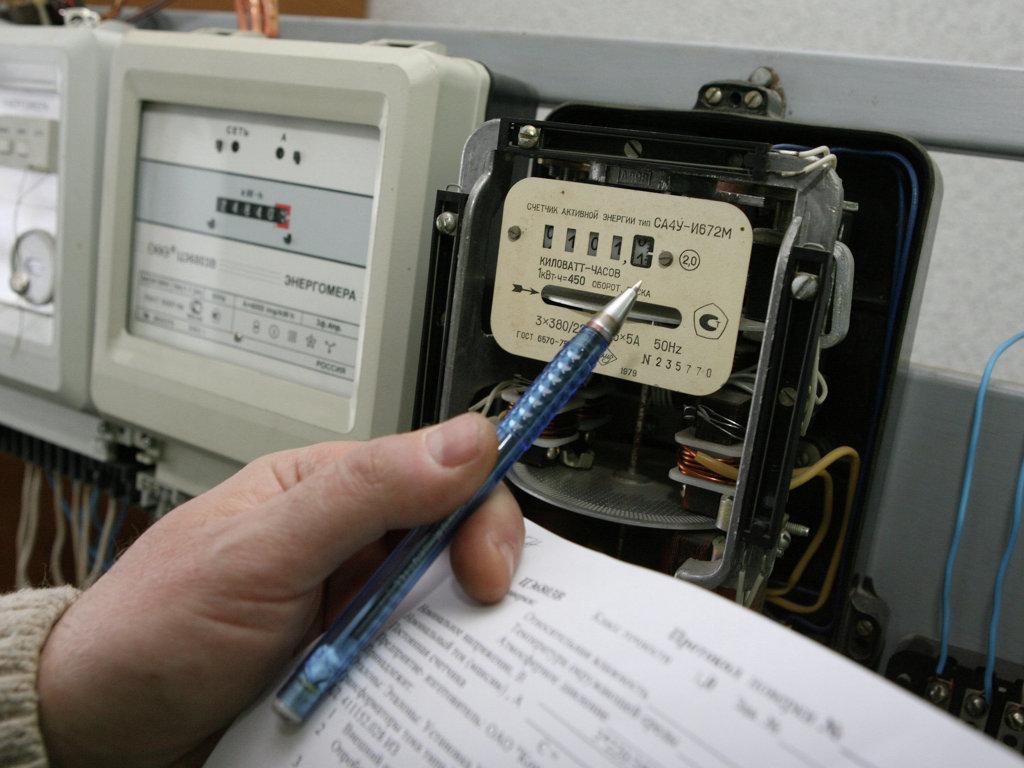схема оплаты за электроэнергию