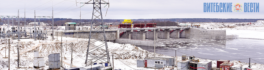 Первую электроэнергию получили на Витебской ГЭС. Вовсю станция заработает в начале 2017 года, а Полоцкая – будущим летом, фото-3
