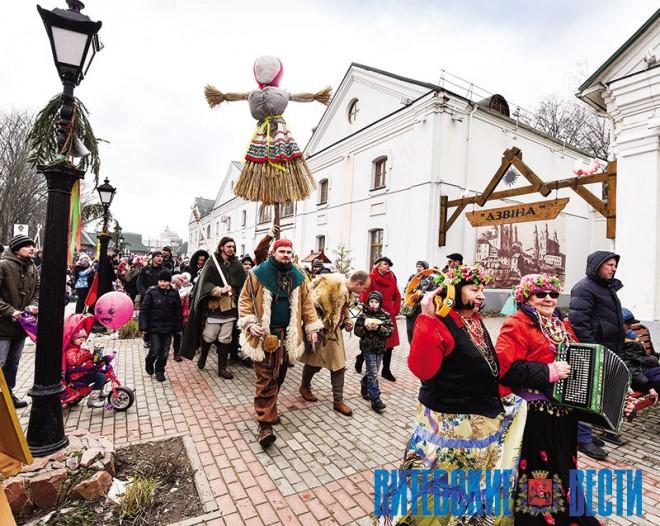 фото народного праздника