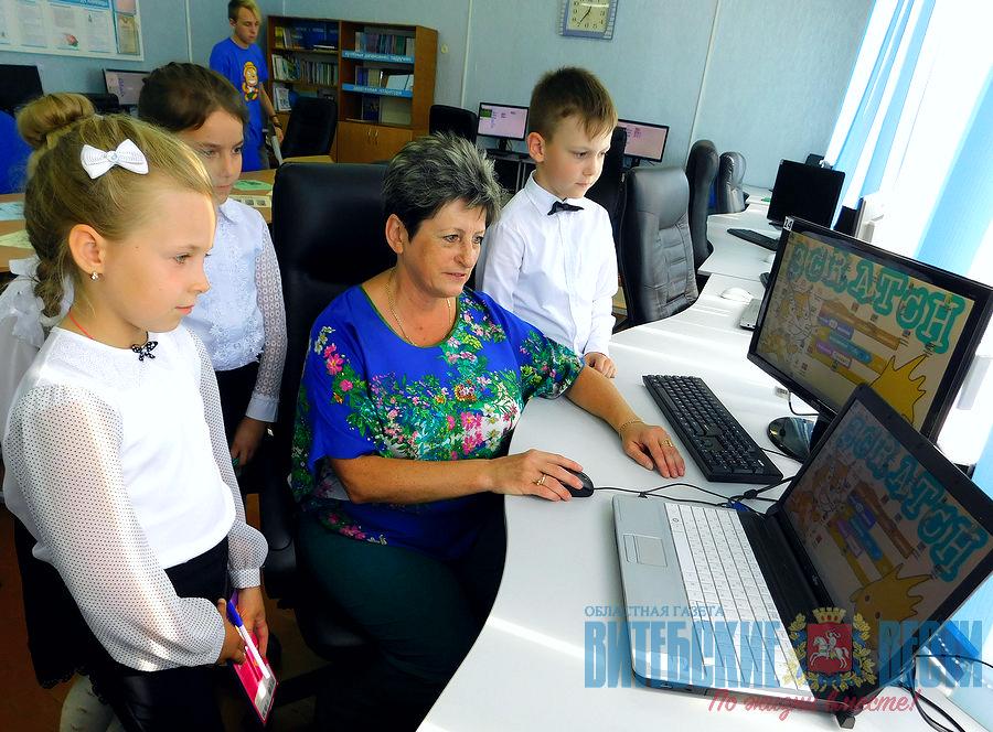 лепель дети программирование scratch обучение