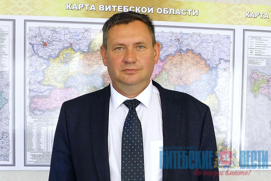 орша исаченко председатель райисполкома