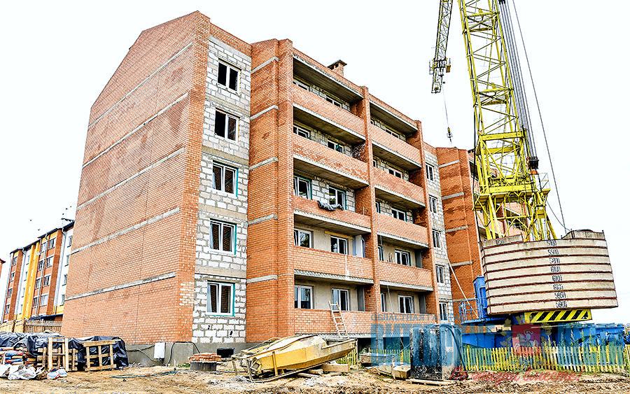 лиозно строительство жилья