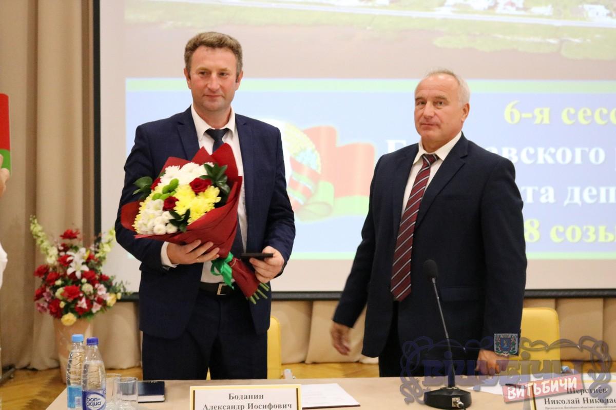 назначение председателя браславского райисполкома