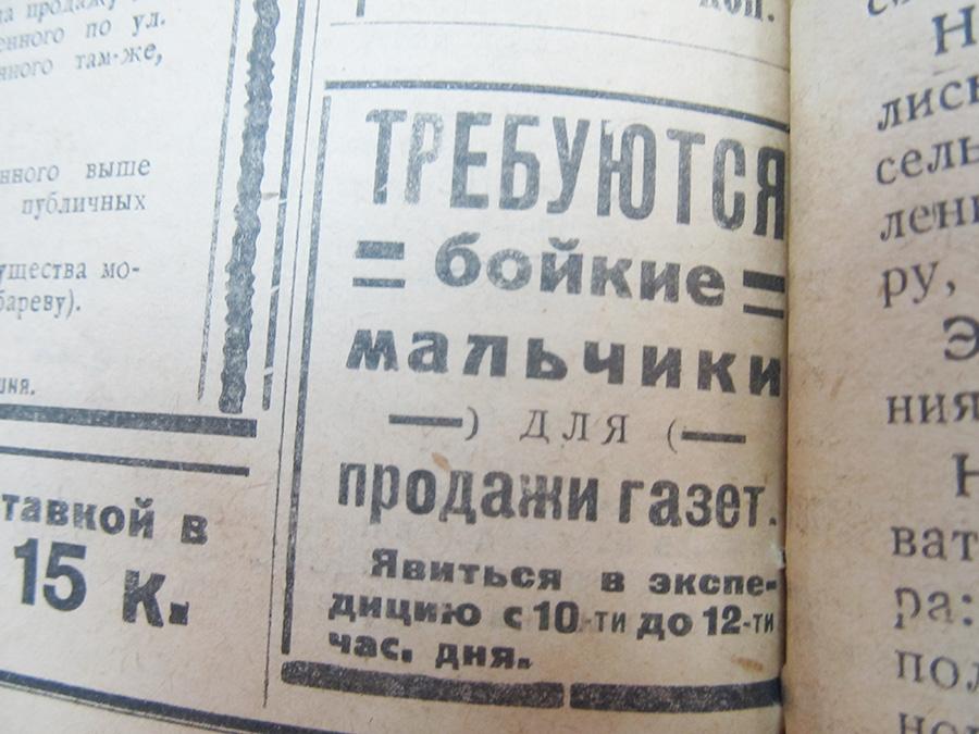 купить 10 рублей симферополь