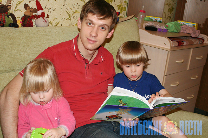 один день из жизни многодетной семьи фото