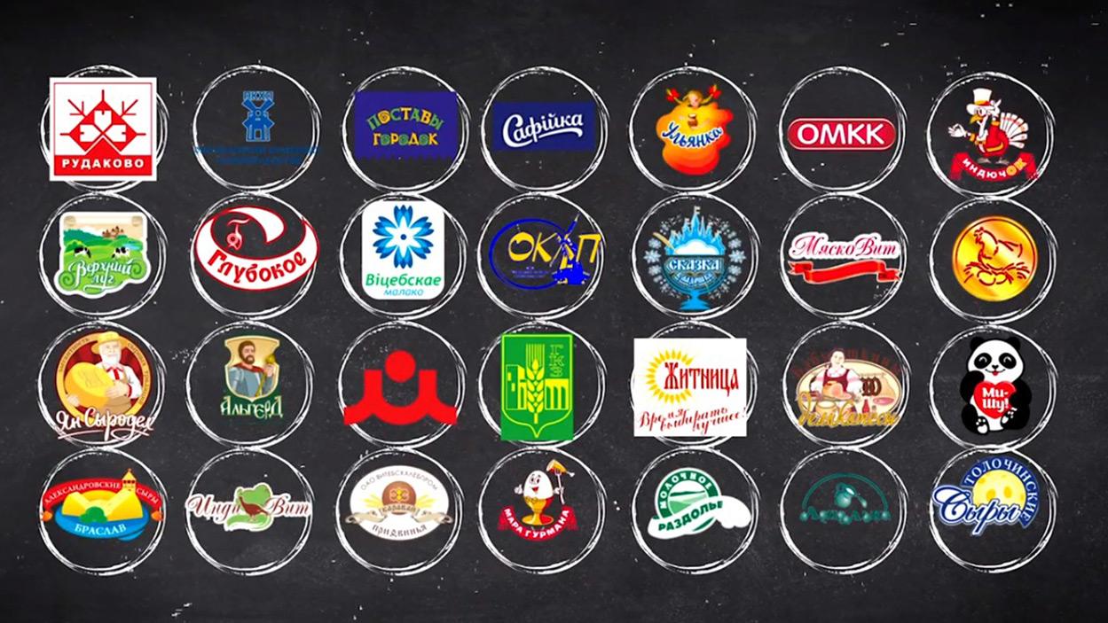 торговые марки Витебского экопродукта
