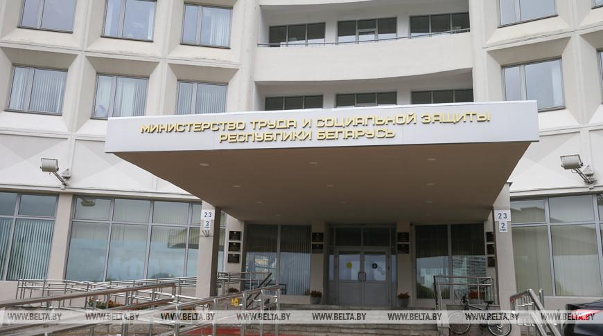 С  1 ноября в Беларуси повысят бюджет прожиточного минимума