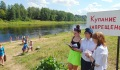 Пляжный отдых в Витебске: созданы ли соответствующие условия в местах для купания?