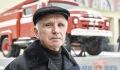 Войну в Афганистане и ликвидацию последствий аварии на ЧАЭС прошел бывший сотрудник областного УМЧС