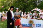 Яблочный флешмоб, зеленые сувениры и тематическая свадьба. Как Яблочный Спас отметили в Алашках (+ФОТО, ВИДЕО)