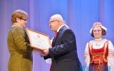 Премии облисполкома финалистам предметных олимпиад и их педагогам вручены в Витебске