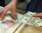 Доллар и евро на торгах 9 октября подорожали, российский рубль подешевел