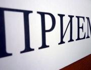Заместитель Министра обороны по тылу проведет личный прием в Витебске