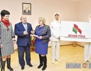 Ко дню пожилых людей «Белая Русь» навестила Вороновский дом-интернат для престарелых и инвалидов