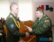 В Витебске отметили лучших военных связистов
