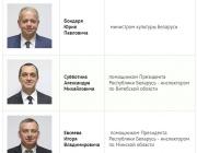 Кадровый день у Президента: назначены министры, ректоры и помощники
