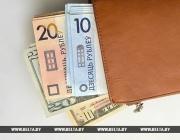 Доллар на торгах 4 октября подешевел, евро и российский рубль подорожали