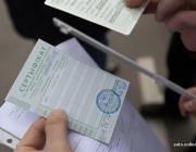 В Витебске завершено расследование дела о подделке сертификатов о техосмотре