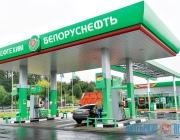 """""""Белнефтехим"""" пояснил причины подорожания бензина"""