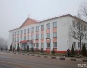 Госконтроль выявил ряд недостатков в работе Городокского райисполкома