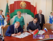 Толочинский и Браславский районы подписали соглашения с регионами Смоленской и Псковской областей