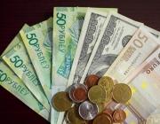 Доллар и евро на торгах 28 сентября подорожали, российский рубль подешевел
