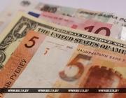 Евро и доллар на торгах 2 октября подешевели, российский рубль подорожал