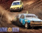 Чемпионат и первенство Республики Беларусь по автокроссу стартуют в Витебске