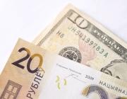 Евро и доллар на торгах подорожали, российский рубль подешевел