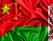 Беларусь является одной из важнейших стран на новом Шелковом пути