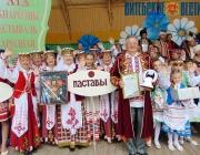 """Культура восьми стран будет представлена на фестивале """"Звіняць цымбалы і гармонік"""" в Поставах"""