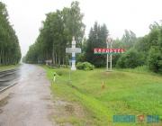Путевые заметки: Корреспондент «ВВ» на личном авто отправился в культурно-познавательное турне по Беларуси