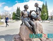 Новополоцк объявлен культурной столицей 2018 года