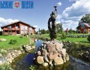 Выездной слет агроэкоусадеб Витебской области пройдет в Полоцком районе 7 октября