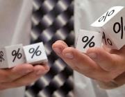 Процесс снижения ставки рефинансирования будет продолжаться по мере замедления инфляции