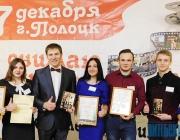 В Полоцке выбрали лучших кинематографистов-любителей Беларуси и России