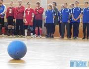 Игра на слух. Турнир по голболу среди слепых прошел в Витебске