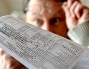 Тарифы на ЖКУ проиндексируют в Беларуси с 1 сентября